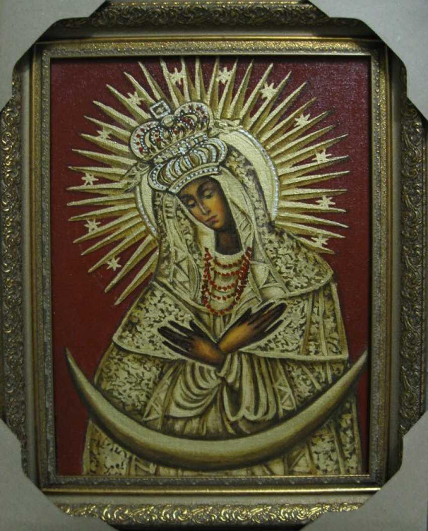 Yadviga Senko. The Blessed Mother Of God Of Mercy - photo 1