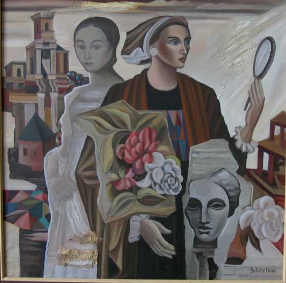 Tatiana Belotelova. Mirror - photo 1