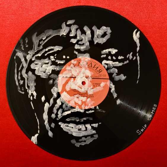 Yurii Yermolenko. Skip James & Fats Domino - photo 1