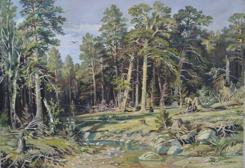Vitalii Panasiuk. PINE FOREST - photo 1