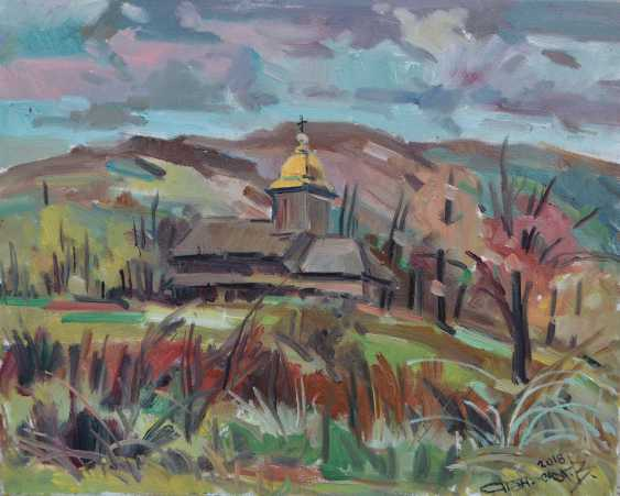 Vitalii Panasiuk. The temple in the field - photo 1