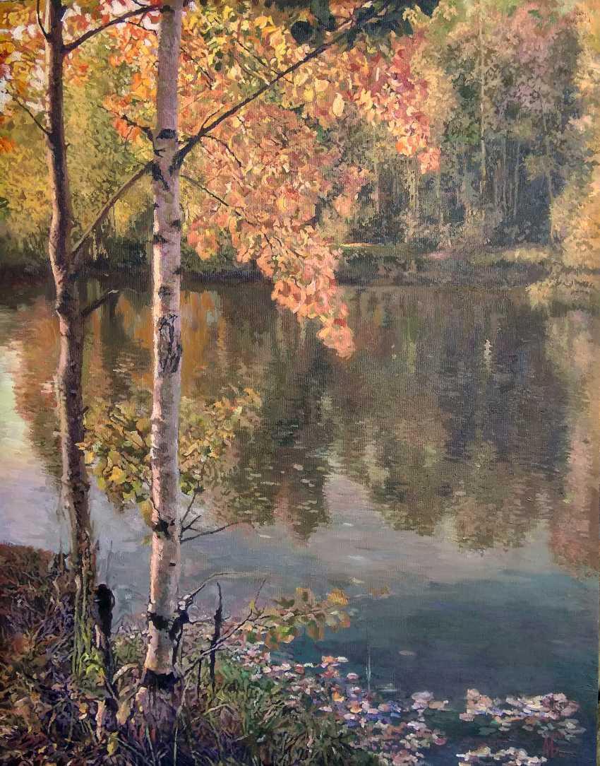 "Maxim Bulaev. ""Autumn. Warm day"". - photo 1"