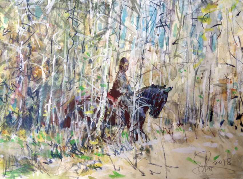 Aleksey Tochin. Forest walk - photo 1