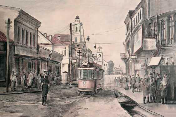 vladimir sharkov. Pages of history of Minsk - photo 1