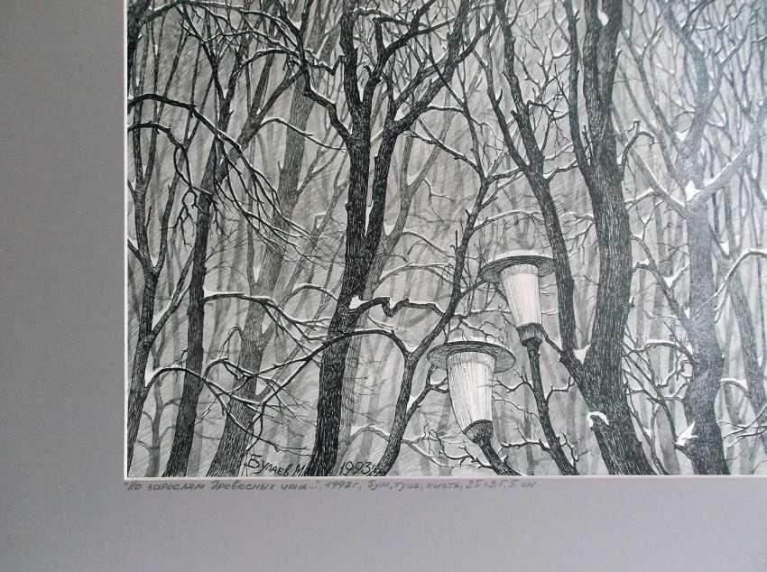 """Maxim Bulaev. """"Bush, woody thickets..."""". - photo 2"""