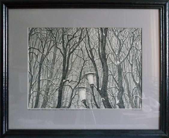 """Maxim Bulaev. """"Bush, woody thickets..."""". - photo 3"""