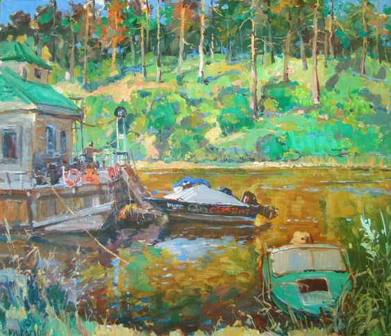 Andrey Mishagin. Kama - photo 1