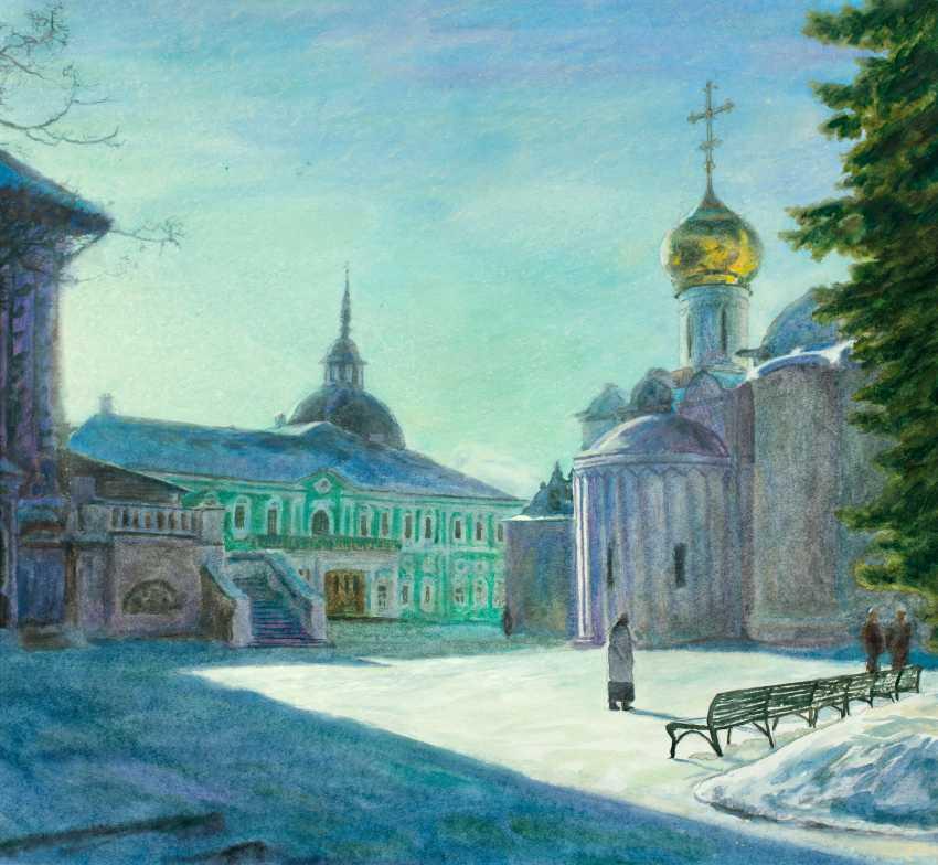 Viktor Borodin. Belle journée - photo 1