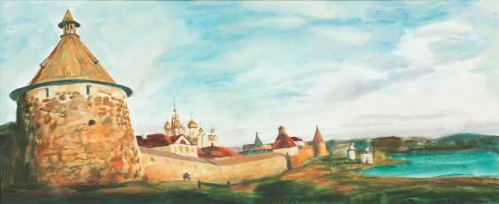 Viktor Borodin. The Western wall - photo 1
