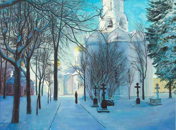 Viktor Borodin. Morning - photo 1