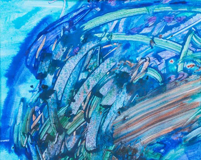 Viktor Borodin. Blue wave - photo 1