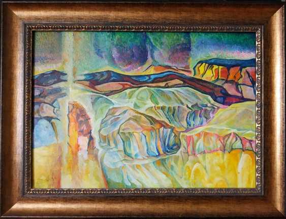 """Sergei Zorov. """"The walking mountain"""" - photo 1"""