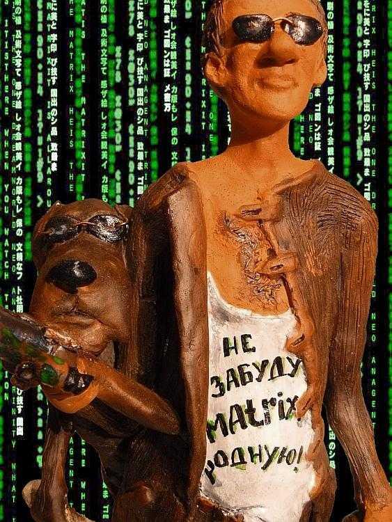 Dmitry Undin. Matrix. The Russian option. - photo 2