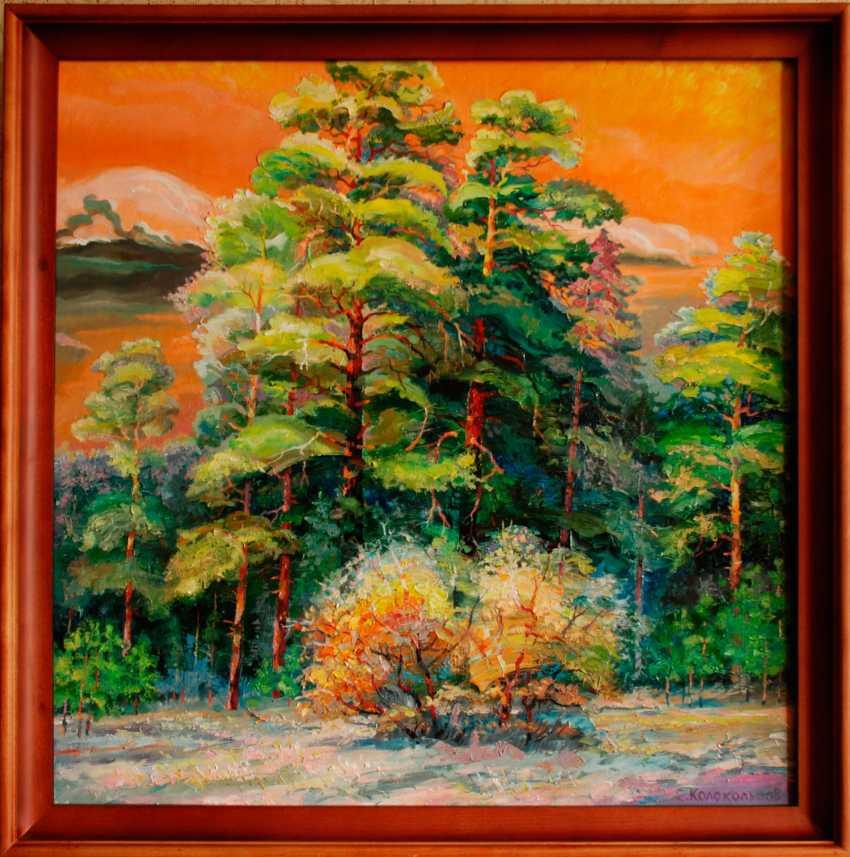 "Sergey Kolokoltsov. ""Festive attire autumn forest."" - photo 1"