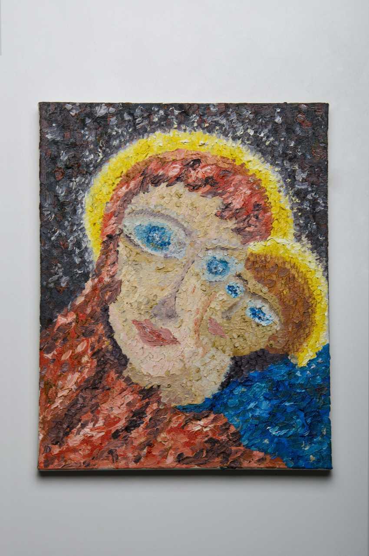 YEVHENIIA SIVOOK. MOM - photo 1
