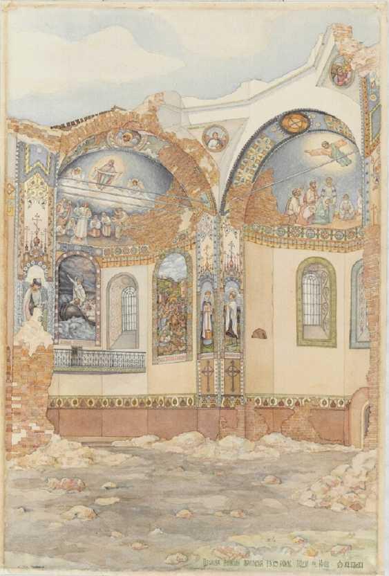 "Oleg Lytvynenko. Akvarel ""the Ruins of the Church of Nikolai Pritiska"" Kiev - photo 1"
