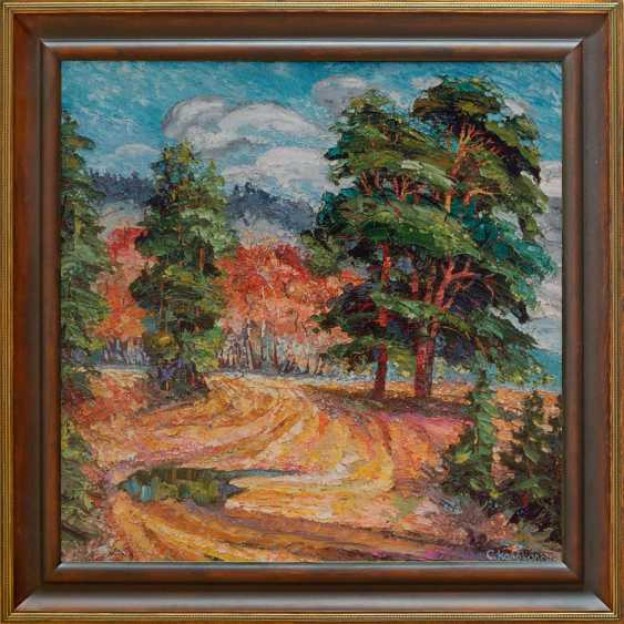 """Sergey Kolokoltsov. """"The road to the edge of the forest"""". - photo 1"""