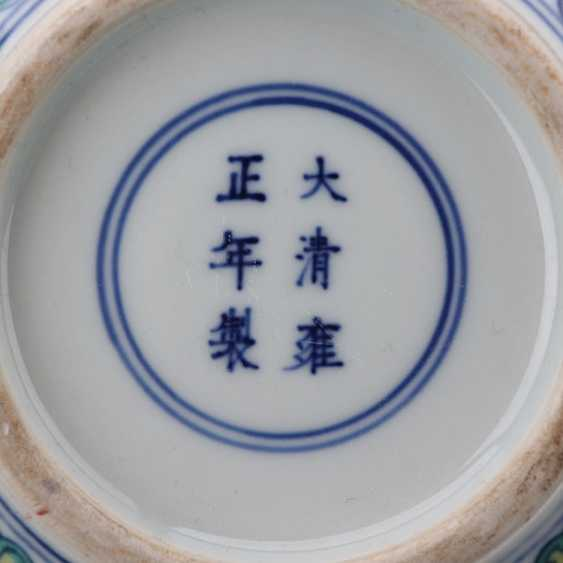Chinese doucai porcelain Bottle with Yongzheng Mark - photo 4
