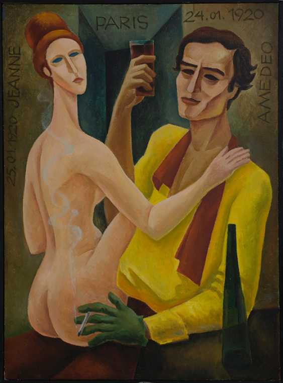 Anatoly Gorev. A. Modigliani. Amedeo and Jeanne. - photo 1