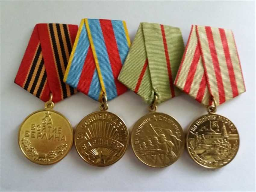 Medals - photo 1