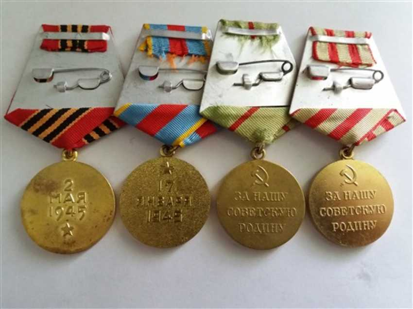 Medals - photo 2