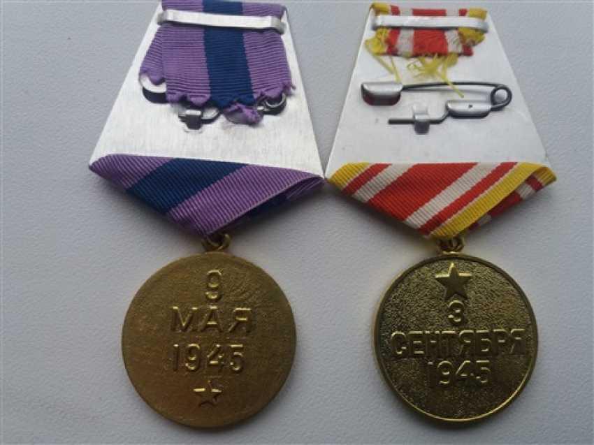 Medal Prague,Japan - photo 2