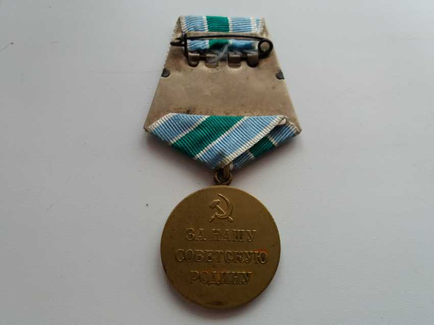 Medal for defense of Soviet Arctic - photo 2