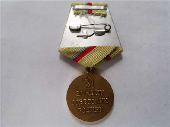 Medal for defense of Kiev - photo 2