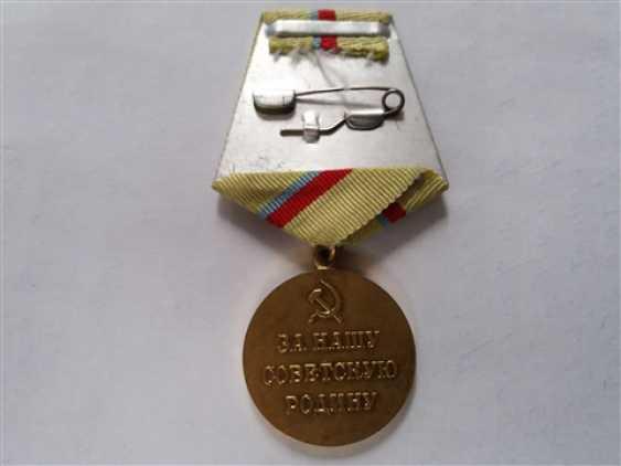 Medal for defense of Kiev - photo 2