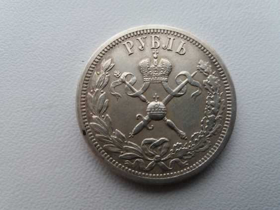 The ruble 1896 - photo 1