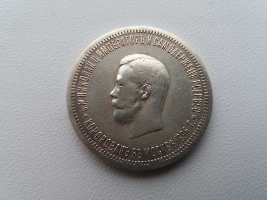 The ruble 1896 - photo 2