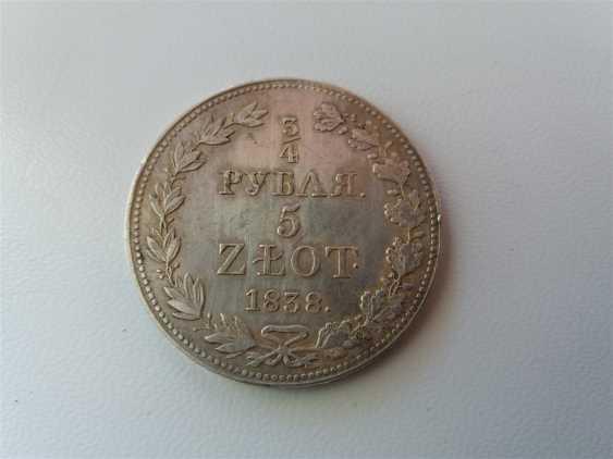 3/4 rouble 1838 - photo 1