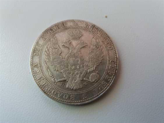 3/4 rouble 1838 - photo 2