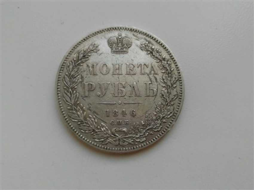 The ruble 1846 - photo 1