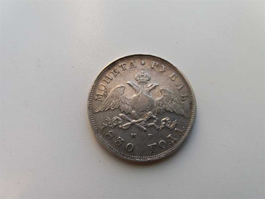 The ruble 1830 - photo 1