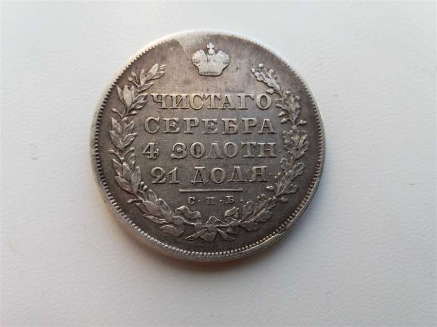 The ruble 1830 - photo 2