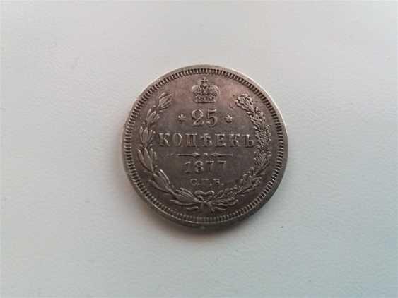25 kopecks 1877 - photo 1