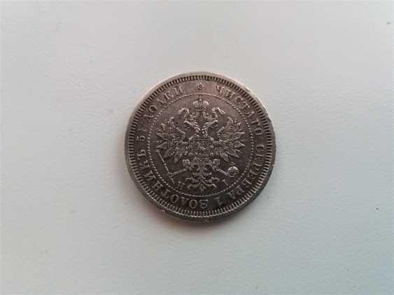 25 kopecks 1877 - photo 2