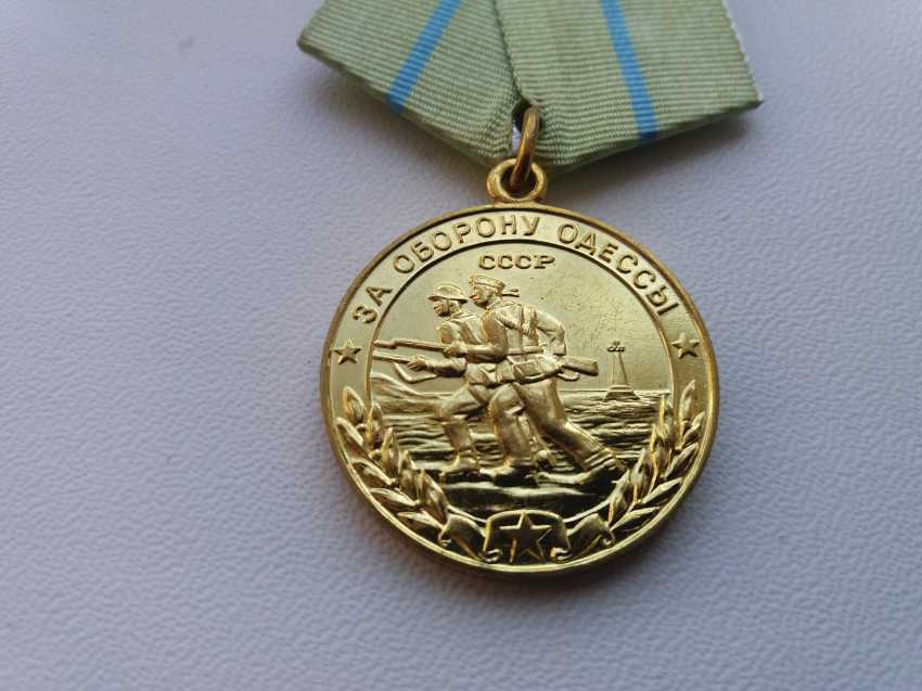 Medal for defense of Odessa - photo 1