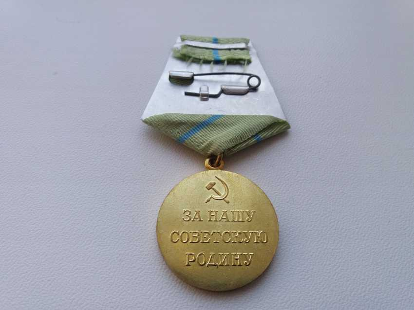 Medal for defense of Odessa - photo 2