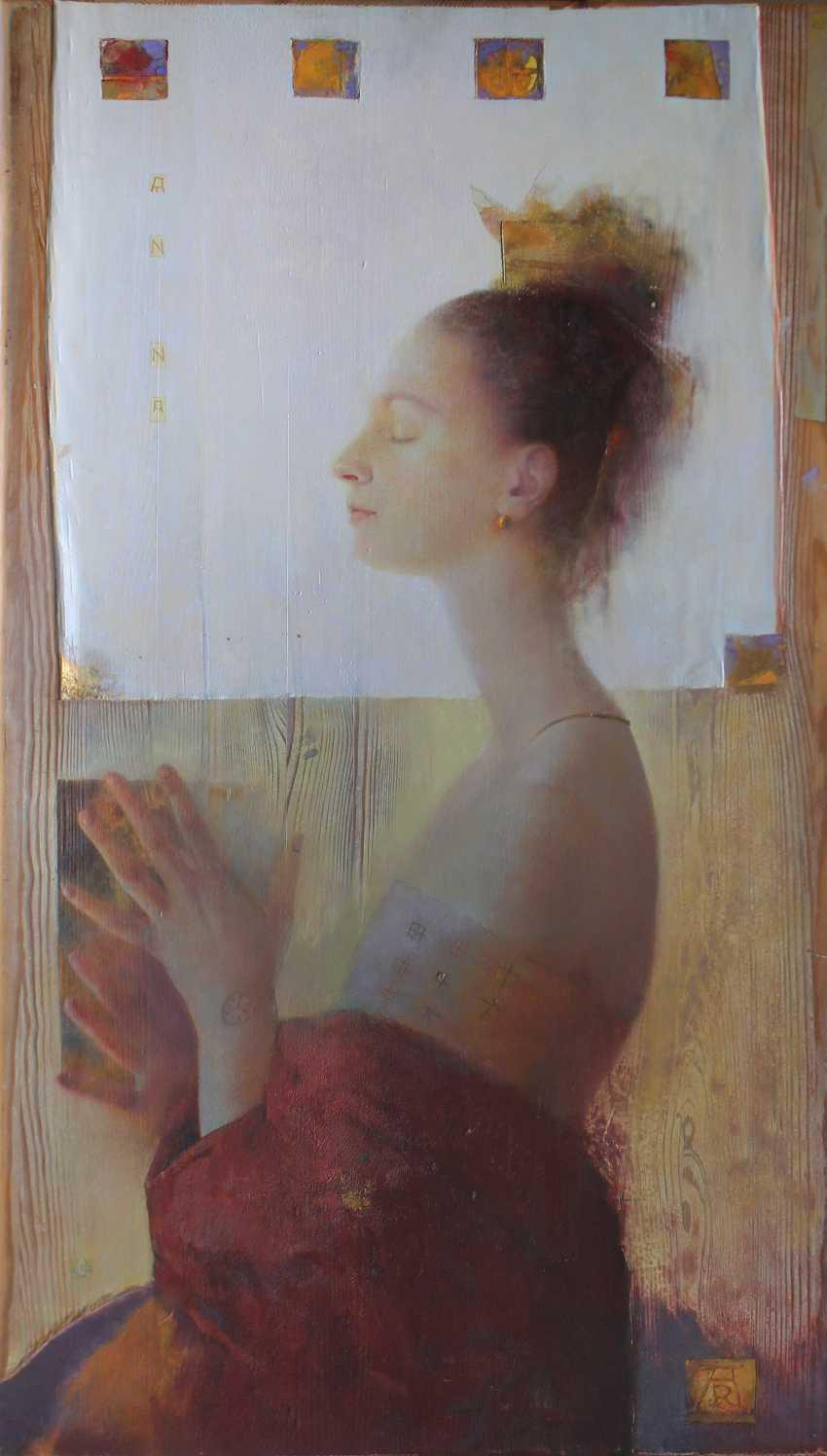 """Andrej Reviakou. """"Prayer"""" - photo 1"""