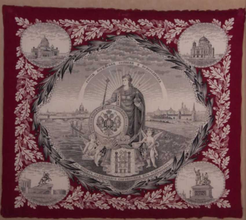 Handkerchief to commemorate the coronation of Nicholas || - photo 2