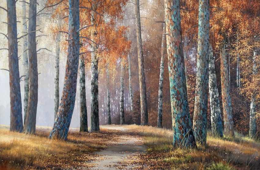 Evgeny Stain. Warm autumn - photo 1