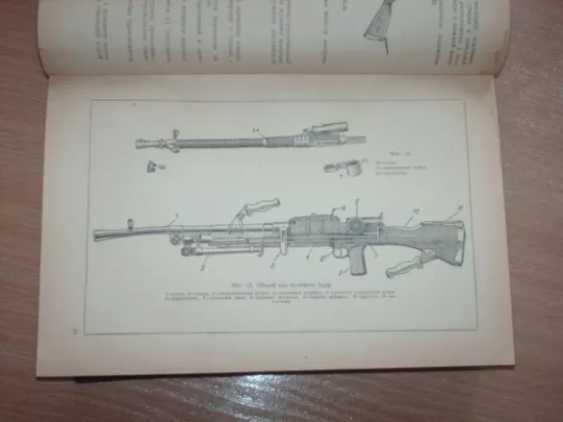 Very rare Book on all weapons of arms in the USSR - photo 1