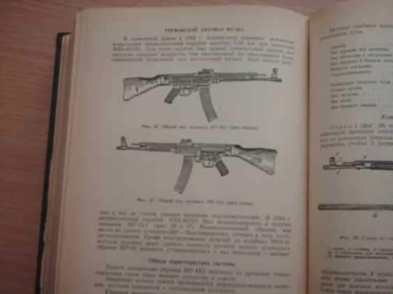 Very rare Book on all weapons of arms in the USSR - photo 2