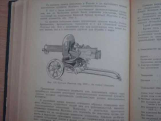 Very rare Book on all weapons of arms in the USSR - photo 3