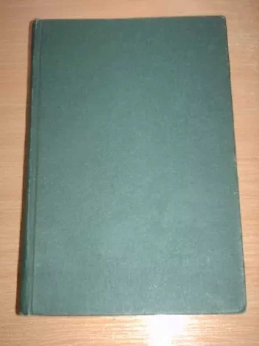 Very rare Book on all weapons of arms in the USSR - photo 6