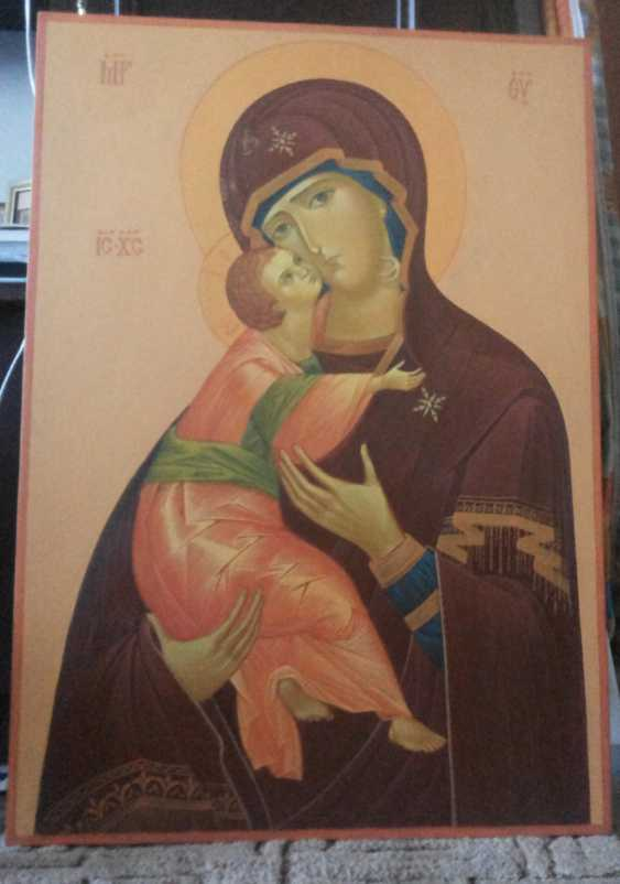 Yurii Pavlyk. Vyshgorodska Mother of God - photo 1