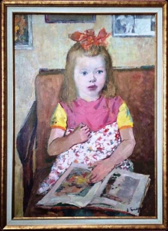 """The painting """"Girl with a book."""" - photo 1"""