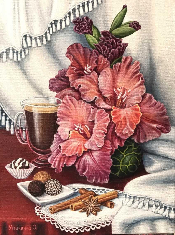 """Olga Ugnivenko. """"Hot chocolate"""" - photo 1"""